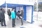 """Projektas """"Judėjimas - sveikatos šaltinis"""" Vilniuje."""